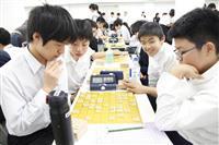 【将棋】文部科学大臣杯、東京都大会は南多摩中等教育など5チームが勝ち上がり