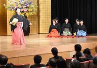 優秀な女性育成110年 奈良女子大で創立記念式