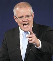 オーストラリア総選挙 首相「奇跡」の勝利 与党が政権交代阻止