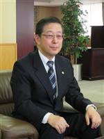 裁判員10年 裁判官インタビュー(1)1号事件「場の雰囲気に飲まれぬように」高松高裁・…