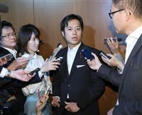 丸山穂高氏が議員辞職を重ねて否定