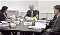 辺野古移設の係争処理委が初会合 7月23日までに結論