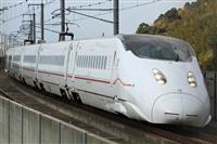 【経済インサイド】長崎新幹線、想定外の「単線フル規格案」浮上