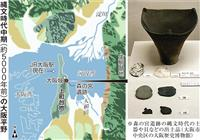 【萌える日本史講座】大阪、縄文時代は海の底…遺跡は今も地下深く