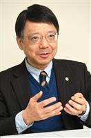 裁判員10年 裁判官インタビュー(4)「血の通った裁判を」東京地裁・家令和典裁判官(5…