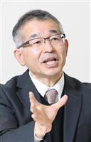 裁判員10年 裁判官インタビュー(5)「本質を考える機運高まった」東京地裁・守下実裁判…