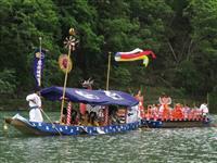 艶やか平安絵巻 嵐山・三船祭で再現