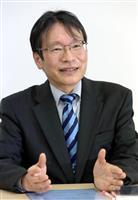 裁判員10年 裁判官インタビュー(8)「社会に受け入れられ定着」大阪高裁・和田真裁判官…