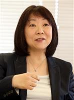 裁判員10年 裁判官インタビュー(10)「評議は『乗り降り自由』」大阪地裁・中川綾子裁…