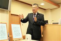 裁判員制度10年 水戸地裁が24日に法廷見学会
