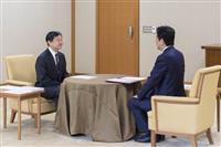 【風を読む】君臣水魚の交わりを 論説副委員長・榊原智
