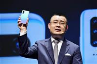 ファーウェイ日本企業「部品や携帯で懸念広がる」