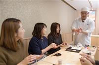 堺の伝統体験しよう 世界遺産勧告記念ツアー