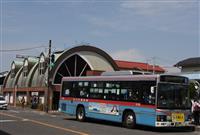 京急「新逗子」が「逗子・葉山」に 駅名改称問題で住民に不協和音