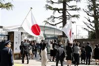 今春の男女合格率ほぼ一致 東京医大、長期浪人生も増