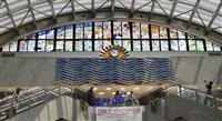 宮崎空港に日本神話のステンドグラス 藤城清治さんが原画