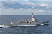 米海軍駆逐艦がスカボロー礁で航行の自由作戦 今月2回目