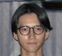 田口淳之介容疑者「ずっと仕事。ずーっとだよ」 ファンら「またか」