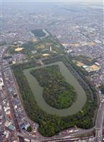 仁徳陵「全景見たい」 ヘリや気球での遊覧飛行検討