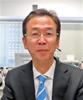 地震予知連会長に山岡耕春名古屋大教授