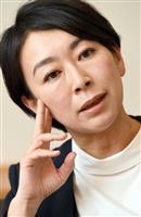 【単刀直言】山尾志桜里・立憲民主党衆院議員 野党は改憲論議から逃げるな
