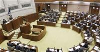 北海道議会が批判決議 丸山氏発言で全会一致