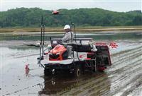 GPS田植え機でスマート農業実証 大仙の共同事業体