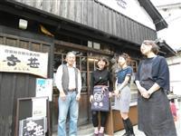 元地域おこし協力隊の川勝さん、沼島に残ってカフェ開業 兵庫