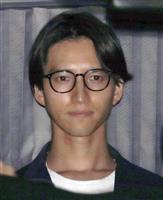 田口容疑者ら大麻使用も認める 元KAT-TUN