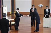 陛下、皇居で大綬章親授式