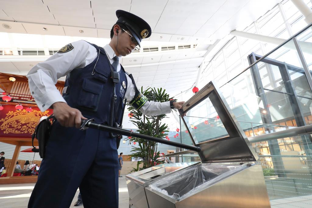 警視庁、トランプ氏来日の警備状況公開 過去最大規模 - 産経ニュース