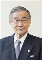 国際医療福祉大副理事長、北島政樹さん死去 王貞治さんの手術執刀