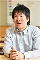 授業でゲーム 遊んで学ぶ 日本版「グローバルティーチャー賞」設立検討