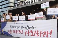G20での日韓首脳会談、見通し立たず
