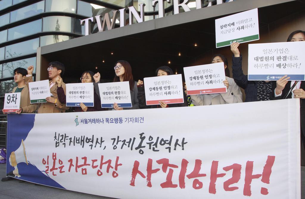 徴用工訴訟を支援する弁護士や市民団体の集会=ソウルの日本大使館前(共同)