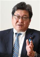 【単刀直言】萩生田光一自民幹事長代行 消費増税慎重に見極めを