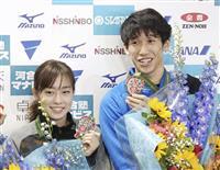 世界卓球「銀」でも東京五輪混合複に黄信号 石川佳純の憂鬱