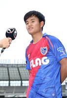 【サッカー日本代表】17歳久保が初選出 サッカー日本代表の6月親善試合