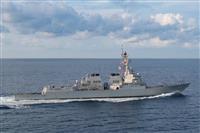 米軍艦2隻が台湾海峡通過 中国を牽制