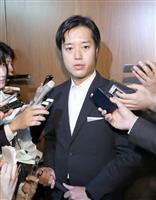 丸山穂高氏が衆院聴取欠席 休養2カ月の診断書提出