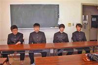 踏切に老夫婦…迫る電車、高校生が男性救出 春日部署、4人に感謝状「当然のこと」 埼玉