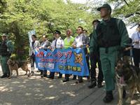 上野で官民合同パトロール