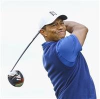 ウッズの次戦は30日開幕メモリアルT 男子ゴルフ