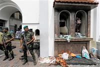 【中東見聞録】「IS戦闘員拡散」の脅威、スリランカのテロで顕在化
