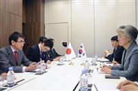 日韓外相会談 徴用工問題、「G20首脳会議前の解決」を韓国側に要求