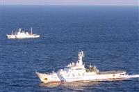 尖閣周辺で中国公船が43日連続の活動 過去最長に並ぶ、先鋭化に懸念