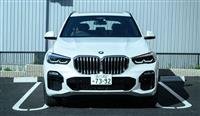 隣のクルマが小さく見えます--新型BMW X5試乗記