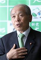 「出てきておわびを」 鈴木宗男氏が丸山氏批判
