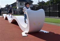 妖怪たちと遊べる公園!? 水木さんゆかりの地、調布に「鬼太郎ひろば」