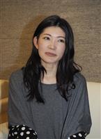 足利ゆかりの画家、田崎草雲の妻・菊子を小説に 作家・坂井希久子さん